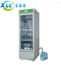 星晨智能液晶人工气候箱XCRP-260A生产厂家