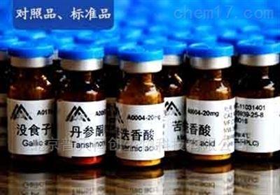山苷-药典对照品