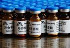 110861山柰素-药典对照品