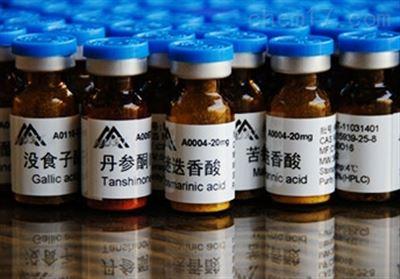 咖啡酸-药典对照品
