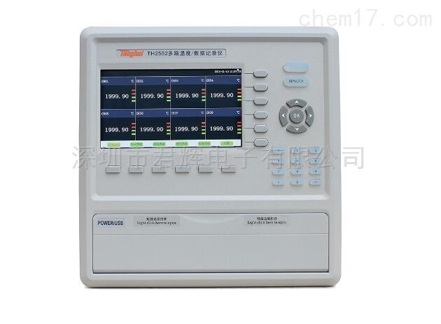TH3331数字功率计