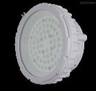 BLD203BLD203-III-LED防爆吸顶隧道灯