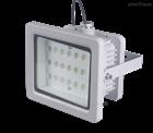 BLD205BLD205-LED防爆高效节能灯