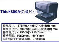 X射线电镀膜厚仪_天瑞仪器