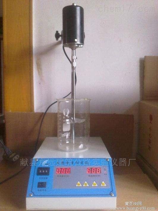 T0349-2005细集料亚甲蓝搅拌器
