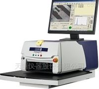 X射线荧光镀层测厚仪,厂家直销