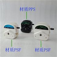YZ15/YZ1515x(PSF)/易装型泵头YG15