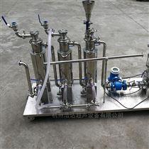 HD-MD-12工业生产型超声波石墨烯分散设备