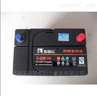 12v36风帆蓄电池12v36