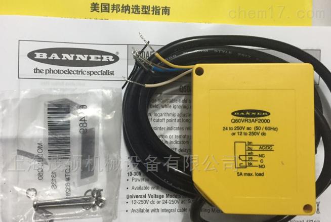 BANNER传感器QS18VN6LP全国优势邦纳光幕