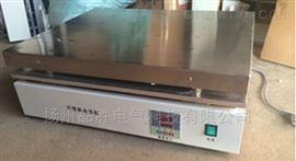 温控电加热板