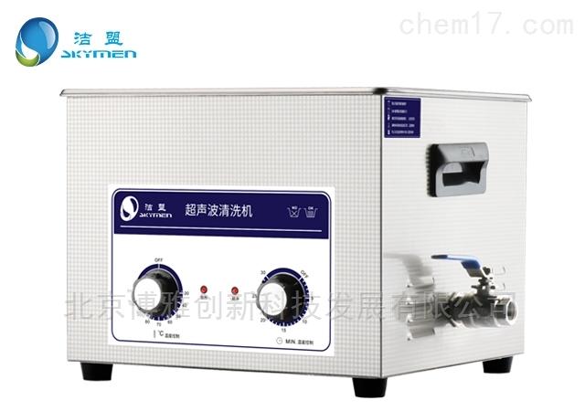 臺式超聲波清洗機JP-060