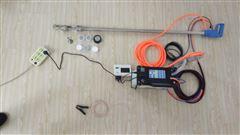 LB-70C供應銀白色煙塵煙氣測試儀