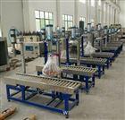 18升化工物料灌装机 20升原料包装机