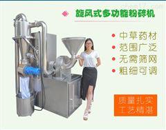 旋风除尘粉碎机多少钱?哪里有旋风+除尘+水冷粉碎机卖?