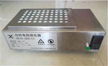 HG19-AED-UI自控電熱消化器