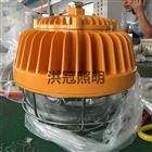 原料厂30wLED防爆灯BC9302LED防爆平台灯