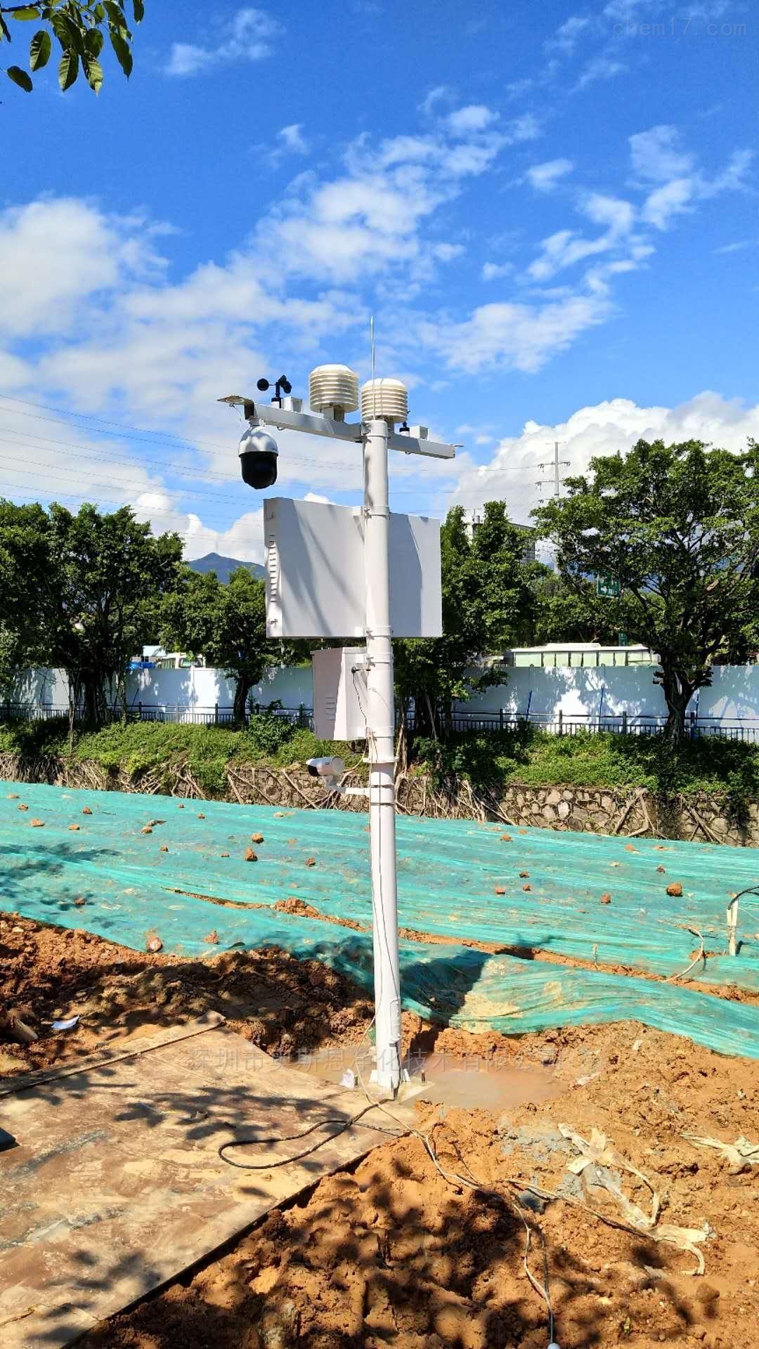 石材厂专用扬尘视频在线监控系统