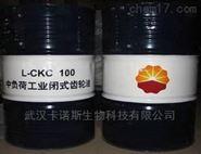 湖北现货昆仑L-CKD680工业闭式齿轮油