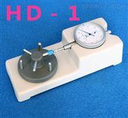 HD-1片剂厚度测试仪 药品厚度试验仪