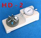 糖衣片厚度试验仪 HD-2片剂厚度测试仪