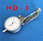 HD-3厚度试验仪 天津国铭片剂厚度测试仪