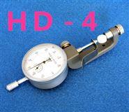 HD-4胶囊厚度试验仪 药物片剂厚度测试仪