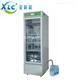 智能液晶人工气候箱种子发芽箱XCRP-800Y