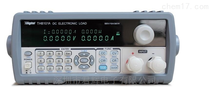TH8101A新款直流电子负载