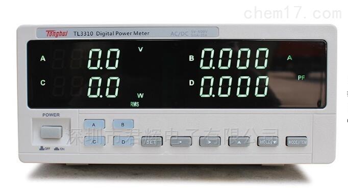 TL3310数字功率计
