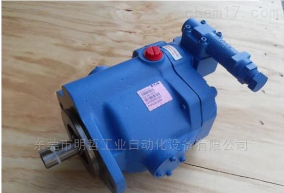 威格士叶片泵26005-RZC国内现货特价直销