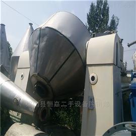 1500型无锡低价处理二手真空双锥回转干燥机
