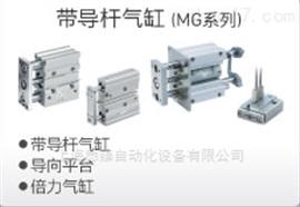 MGPM40-200SMC 带导杆气缸