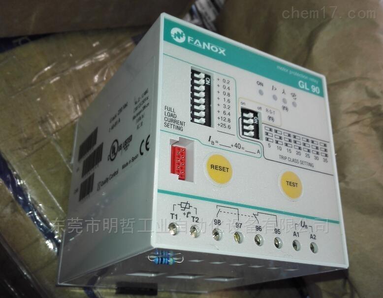 西班牙FANOX控制仪表L90原装正品价格美丽