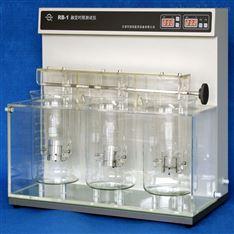 RB-1药物融变时限测试仪 药品融变度检测仪