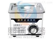 機械型超聲波清洗機