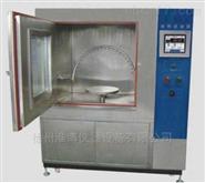 淋雨老化试验箱LY-700