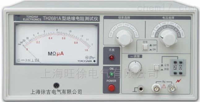 杭州旺徐特价XG25系列绝缘电阻测试仪