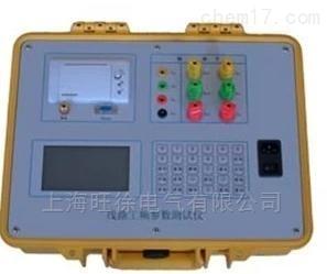 延安旺徐特价GY341工频线路参数测试仪 电力