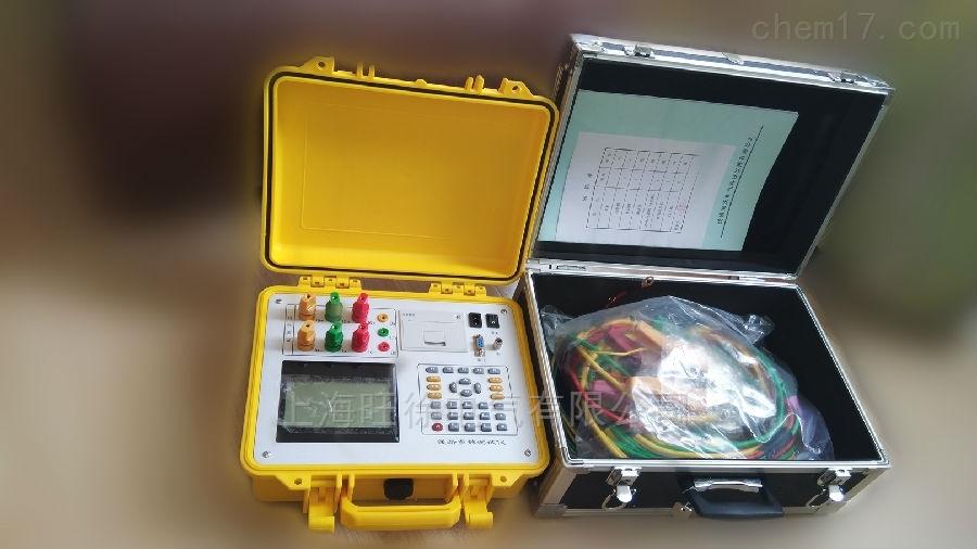 旺徐特价XK-IM型过电压在线监测仪 测试仪器