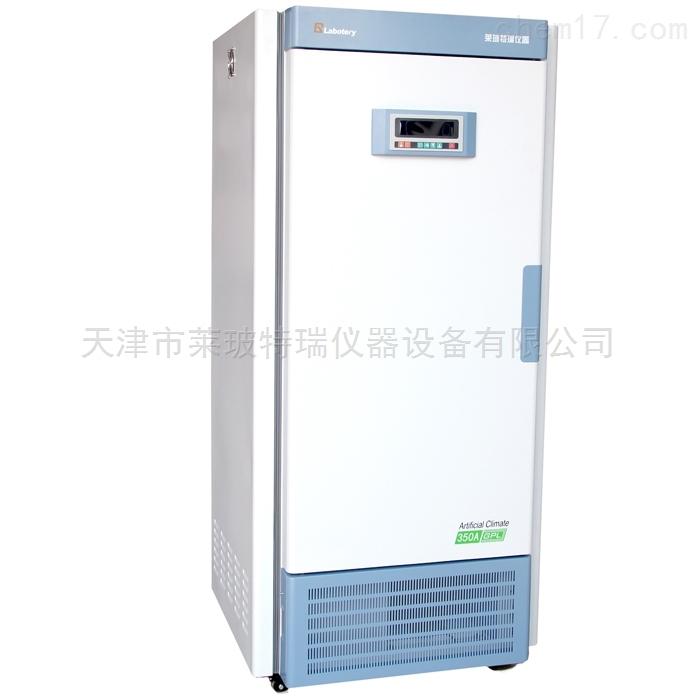 GPL-250/350/450-精密光照培养箱