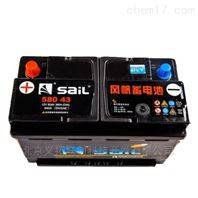 580 43 12V80AH风帆蓄电池580 43 12V80AH