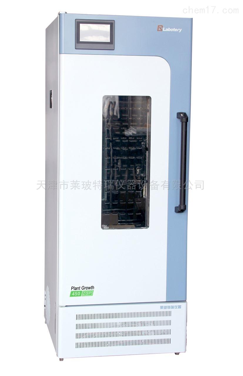 ZGP-250/350/450-精密LED植物生长箱