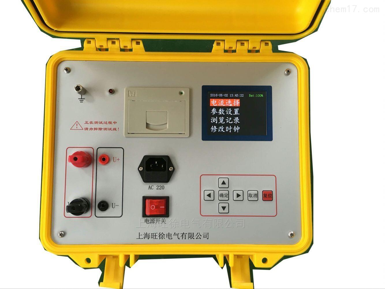 电气特价供应HD3326变压器损耗参数测试仪