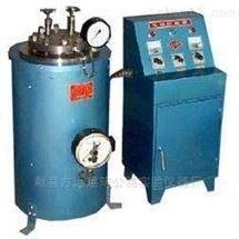 方远仪器水泥安定性压蒸釜试验仪