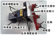 E960Easy-Laser 同心度测量系统