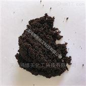 供应NKC-9大孔干氢催化剂专用树脂