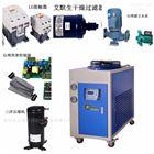 CBE-3ALC低温乙二醇工业制冷机
