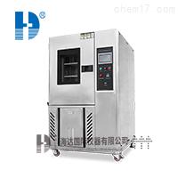 HD-E702-100環境檢測儀器廠家