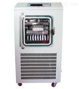 Ymnl-50E原位真空澳门葡亰娱乐场手机版干燥机